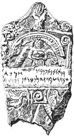 Etruskischesr Runenstein